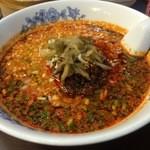中華樓 - 担担麺【2014.5 月】
