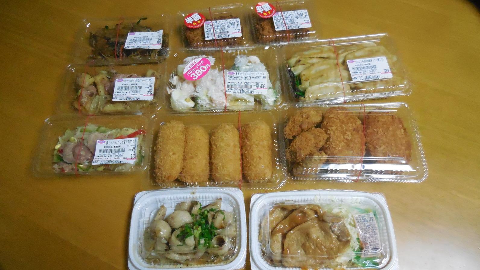 オリジン弁当 金沢文庫店