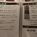 Foods bar 栞屋 -