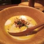 CAMP TOKYO - カボチャの濃厚クリームスープ