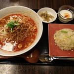 Shoushinshin - ラーメンセット(980円)