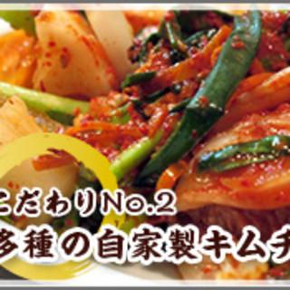 自家製キムチ「白菜キムチ、カクテキ、オイキムチ」