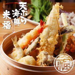 米油100%で揚げる揚げたてサクサクの天ぷら
