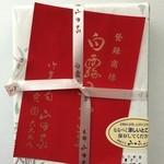 27338077 - ふうき豆パッケージ