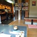 そば処 遊蕎 - 店内その1 H25.9