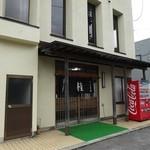 桂食堂 - 入り口