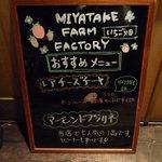 いちご畑 -