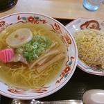 らーめん きちりん - チャーハンセット(塩ラーメン)