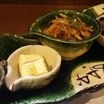 京・おばんざい 素 - 本日のおばんざい五種盛り980円