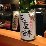 27342211 - 日替わり日本酒