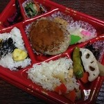 たごさく - 料理写真:おろしハンバーグ弁当 800円