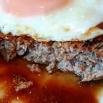 ガルシアパーラー - ハンバーグステーキ