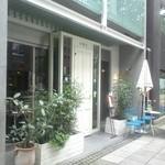 Le Salon de Legumes - 可愛いカフェ風の入り口