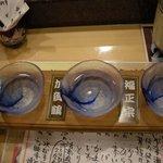 金沢まいもん寿司 - 「冷おろし3種」