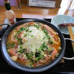 茶のま - 料理写真:甘海老トマトクリームうどん