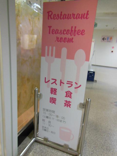 病院 北海道 科 消化 器 北海道の消化器内科の病院・クリニック 712件