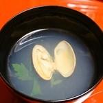 御料理 みつ乃家 - 留め椀 浅利清汁 木の芽 三ツ葉