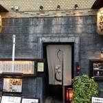 京都 まろまろ -