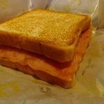 27353799 - ハムチーズ