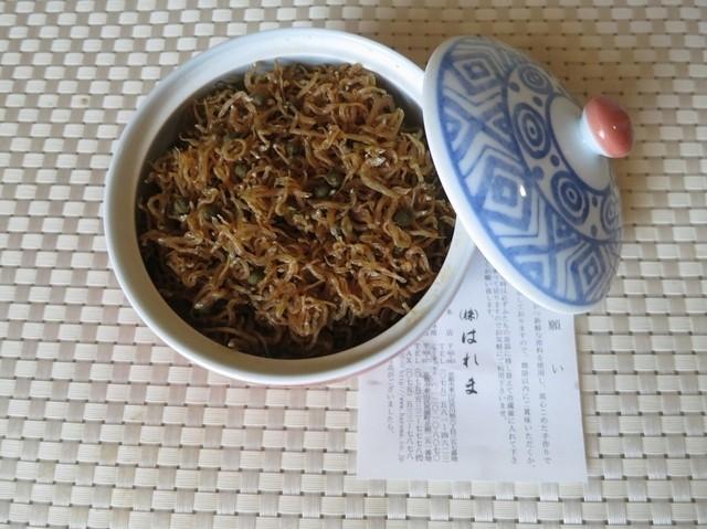 チリメン山椒 はれま 祇園店