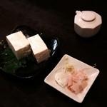 27359101 - 豆腐