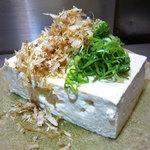 おいしい木綿豆腐の『冷奴』