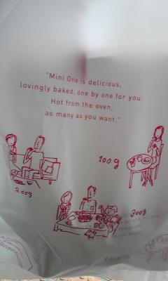 boulangerie DONQ 静岡松坂屋店 name=