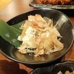 牛タン木村 - いぶりがっこチーズ
