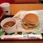 ロッテリア - つけ麺バーガー食べました。 ビミョー