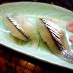 ぎんなん - サヨリのお寿司