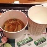 ロッテリア - スープ割りの正体は白湯