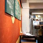 La Coccinella - 二人掛けテーブル=2014年5月