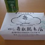 日本橋 弁松総本店 - パッケージ