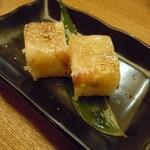 銀座 魚ばか -