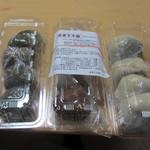 春夏冬本舗 - 料理写真:この日は3種類5個づつ15個の御饅頭をお土産に買って帰りました。
