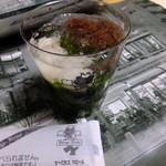 ケーニヒス クローネ - 抹茶パフェ350円