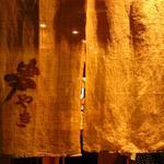 串やき 一富士 - 店先の暖簾