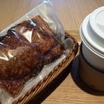 コールド・ストーン・クリーマリー 銀のあんカフェ -