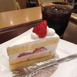 アップカフェ - ケーキセット(720円)