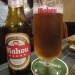 バスク - マオウビール