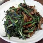中華麺飯 太楼 - 私のスタミナ飯