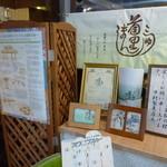 中村製菓 - 看板商品「首里まんじゅう」
