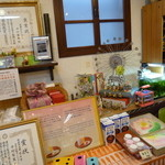中村製菓 - 賞状の数々、素晴らしい!