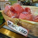 中村製菓 - 派手なピンク色のお菓子。これは?