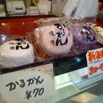 中村製菓 - 沖縄銘菓「かるかん」