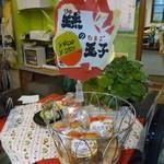 中村製菓 - 可愛い龍の「琉の玉子」