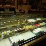 中村製菓 - モンブランやプリンといった洋生菓子