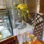 中村製菓 - お花、貰ってあげてくださ~い