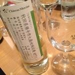 きくち - 2014/5/17 秋田の国産ワインもあります!