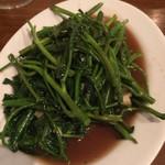 27379214 - 空芯菜の炒め物